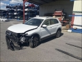 Voiture accidentée : VOLKSWAGEN TIGUAN